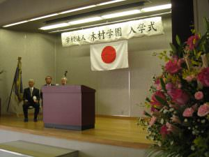 今日は大阪電子専門学校の入学式