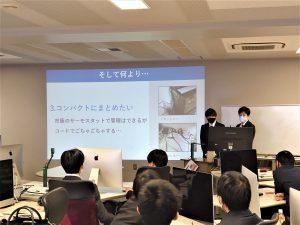 情報エンジニア科 卒業制作発表会